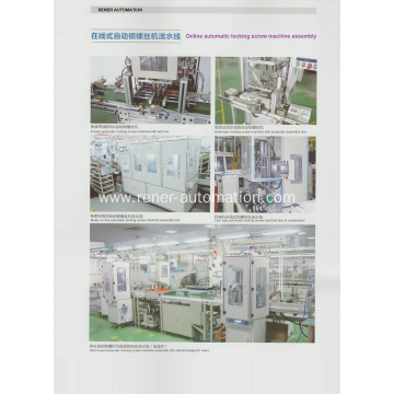 Online Automatic Locking Screw Machine Assembly Line